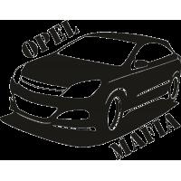 Opel Astra Mafia - Опель Астра Мафия