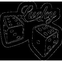 Lucky - Везучий