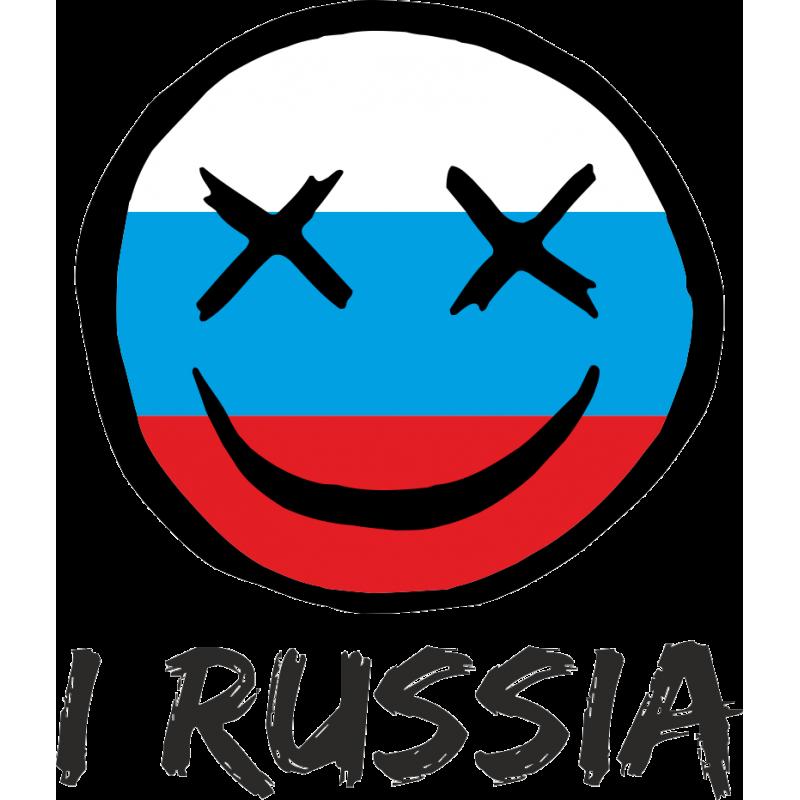 смайлики картинки на я русские подобранные коклюшки, оптимальный