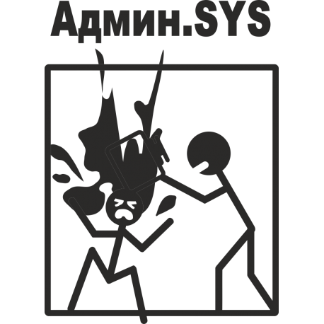 Admin.SYS