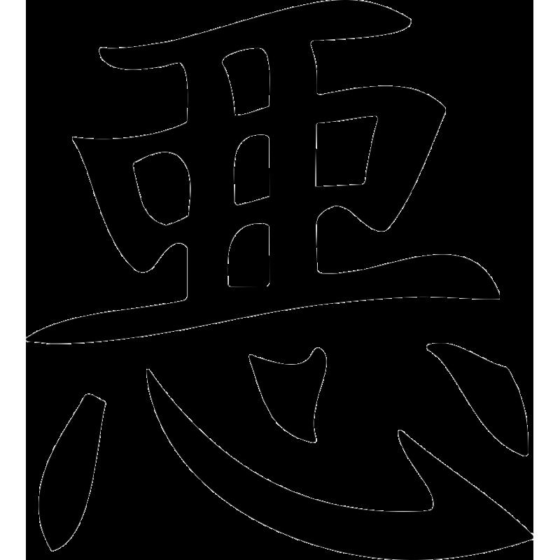 Картинки с японскими иероглифами аниме