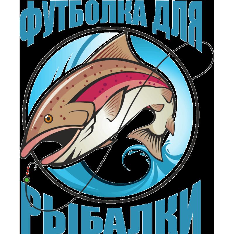 Пожеланиями, рыба картинки с надписями