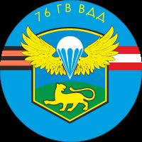 Герб 76 ГВ ВДД