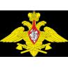 Герб Инженерных войск