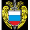 Герб Федеральной службы охраны Российской Федерации