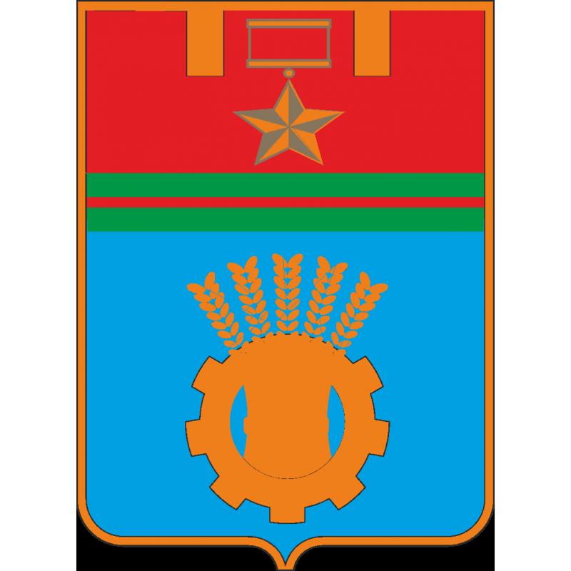 Днем, герб города волгограда картинка