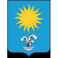 Герб города Кисловодск