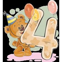 Медвежонок и цифра четыре