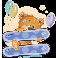 Медвежонок и знак равно