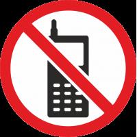 Запрещается пользоваться мобильными телефонами