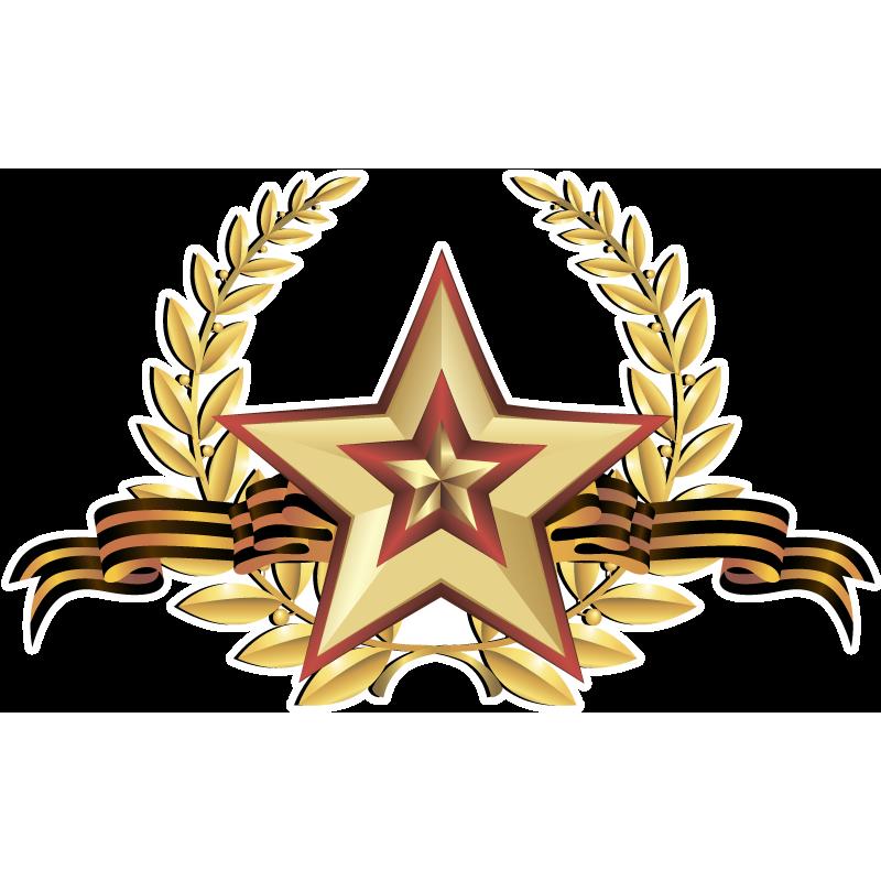 армейская звезда картинка на прозрачном фоне основные правила содержания