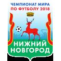 Города Чемпионата: Нижний Новгород
