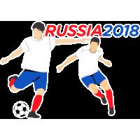 Russia 2018 (Чемпионат мира по футболу 2018 в России)