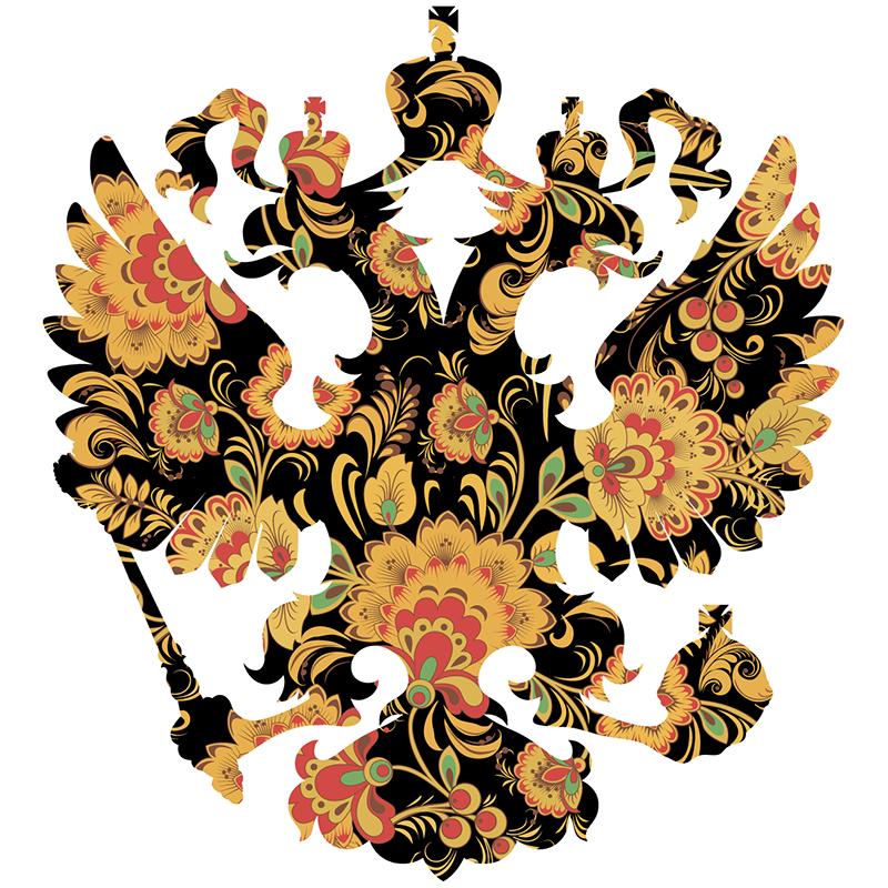 одно дело символ русского народа в картинках съездить якутию самому