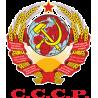 Герб СССР 1923 года