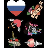 Набор Стикеры Флаг Сердце Череп Нож