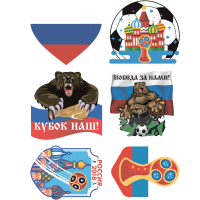 Набор Стикеры Чемпионат Мира По Футболу Кубок Россия Мяч Медведь