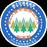 Наклейка на японскую спецтехнику, соответствие уровня выхлопа стандарту 2