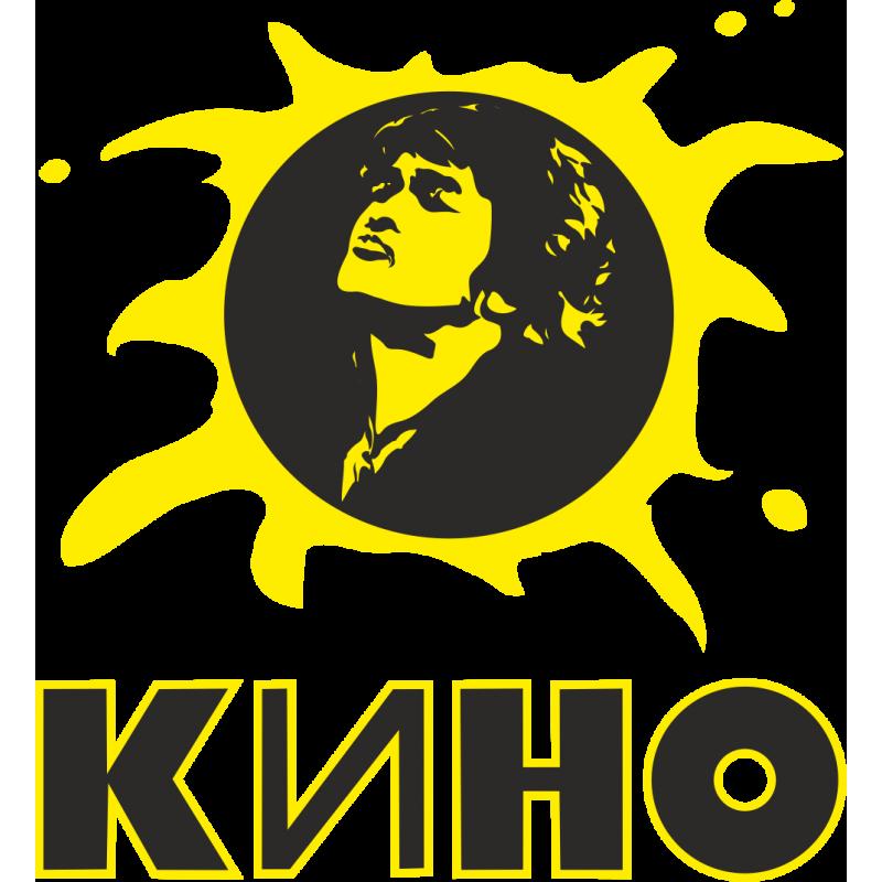 Группа кино логотип картинки