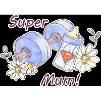 Супер Мама