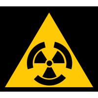 Радиоактивность 3