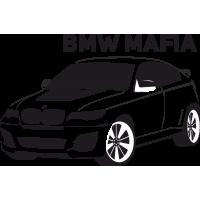 Bmw Мафия 2