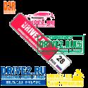 Drive2